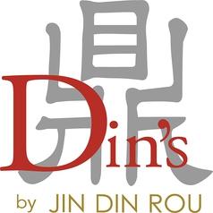鼎DIN'S by JINDINROU 仙台パルコ2店