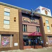 アーサー 鎌取店 割引クーポン・カラオケ割引クーポン