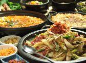 韓国食彩 オモニ鶴舞店クチコミ・韓国食彩 オモニ鶴舞店クーポン