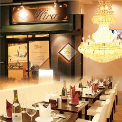 Indian Restaurant Wine&Bar Hira ヒラ 銀座本店