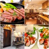 フー Feu 鉄板 キュイジーヌ cuisineクチコミ・フー Feu 鉄板 キュイジーヌ cuisineクーポン
