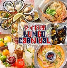 ルンゴカーニバル タイ屋台 タイ式焼鳥と牡蠣 南3条