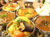 インド料理スーリヤ東麻布本店クチコミ・インド料理スーリヤ東麻布本店クーポン