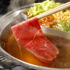 温野菜 新橋店
