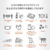 キチリ KICHIRI 守口市駅前店クチコミ・キチリ KICHIRI 守口市駅前店クーポン