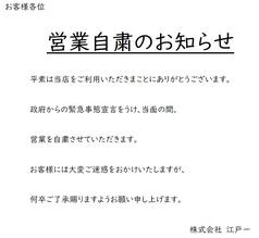 すたみな太郎 NEXT 大森店