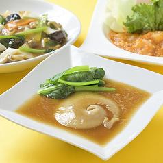 香香厨房 パセオ店