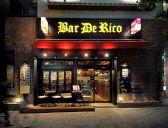 Bar De Rico サンシャイン通り店クチコミ・Bar De Rico サンシャイン通り店クーポン
