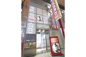 サウンドパーク ネオ NEO 新市街店 カラオケ 割引クーポン・カラオケ割引クーポン
