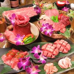 創作焼肉 樹 ITSUKI
