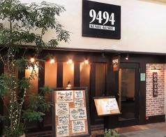 9494 倉敷
