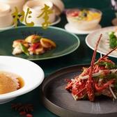 広東料理 台場 楼蘭 ホテル グランパシフィック LE DAIBAクチコミ・広東料理 台場 楼蘭 ホテル グランパシフィック LE DAIBAクーポン
