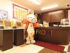 カラオケ本舗 まねきねこ ディノス札幌中央店