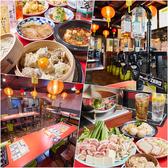 バルザル Bar Salu 天満店クチコミ・バルザル Bar Salu 天満店クーポン