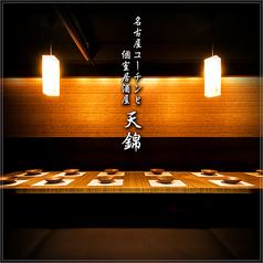 魚菜 梅田店