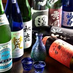 酒蔵 縁 えん 福島