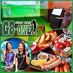 GOLF BAR G8‐ONE ゴルフバー ジーエイトワン