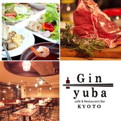 cafe&restaurant bar Gin-yuba kyoto