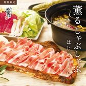 温野菜 名古屋西口店クチコミ・温野菜 名古屋西口店クーポン