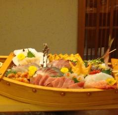 玄海鮨の画像
