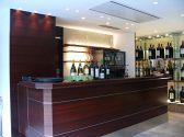 エノテカ 広尾本店 ワインショップクチコミ・エノテカ 広尾本店 ワインショップクーポン