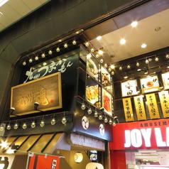 CHUBO はっぴ 札幌 狸小路3丁目店