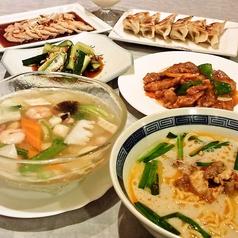 台湾料理 雅致 がち