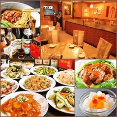 中国料理 福龍飯店