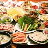 【新橋 個室 座敷】韓国家庭料理 韓庭園クチコミ・【新橋 個室 座敷】韓国家庭料理 韓庭園クーポン