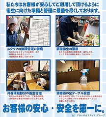 カラオケ 歌丸 西原店