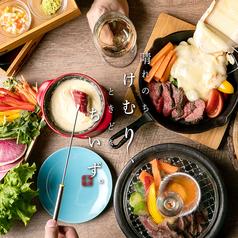 和食ビストロ 日本酒にするか、ワインにするか
