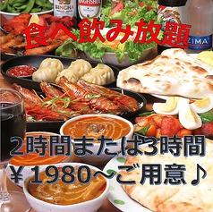 アイキッチン 秋葉原店
