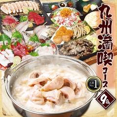 くろ○ クロマル 田町西口駅前店