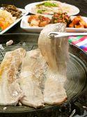 金家 韓国料理クチコミ・金家 韓国料理クーポン