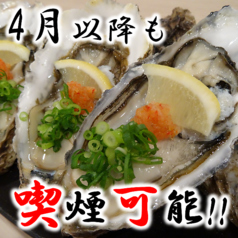 小料理バル×居酒屋 斉藤商店