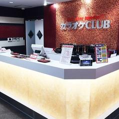 カラオケ CLUB DAM YOU 長崎浜口店