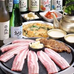 韓国居酒屋 番長 千葉店