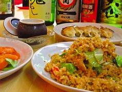 中華料理 万福