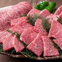焼肉 犇屋 ひしめきや 伊丹店
