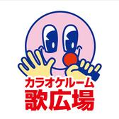 カラ ネット24 NET24 歌広場 新宿靖国通り店 割引クーポン・カラオケ割引クーポン