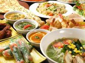 くまさん 大山店 アジア料理クチコミ・くまさん 大山店 アジア料理クーポン