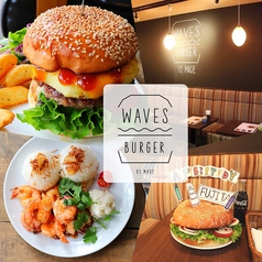 WAVES BURGER ウェーブス バーガー 名駅店