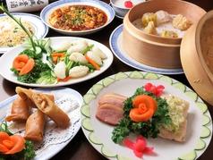中国料理 広東名菜 李府