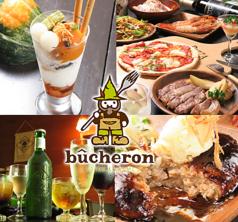 bucheron ブシュロン