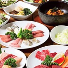 ぐるなび; 美食焼肉トラジ葉菜西新宿店の画像