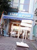 tide pool クチコミ・tide pool クーポン