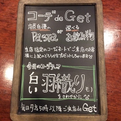 キッチンFIGARO フィガロ カーペ通り店