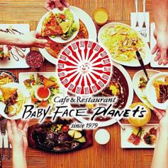 ベビーフェイスプラネッツ BABY FACE PLANET'S 幸田店