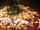 とみや 関西風お好み焼 鉄板焼クチコミ・とみや 関西風お好み焼 鉄板焼クーポン