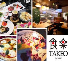 食楽BAL TAKEO 土浦店